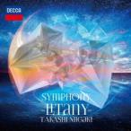 新垣隆:交響曲 「連祷」-Litany- 新垣隆 SHM-CD