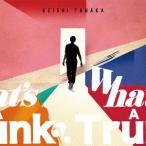 What's A Trunk? Keishi Tanaka CD