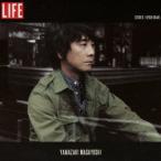LIFE(通常盤) 山崎まさよし CD