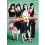 ラブラブエイリアン DVD-BOX 新木優子 DVD