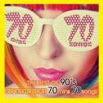 ザ・ベスト・オブ 90's スーパー・ユーロビート 70mins 70songs オムニバス CD