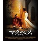 マクベス マイケル・ファスベンダー/マリオン・コティヤール Blu-ray