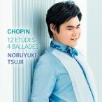 ����ѥ�:�����塼��&�Х顼�� �� �濭�� (CD)