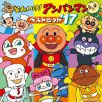 動畫, 遊戲 - それいけ!アンパンマン ベストヒット'17 / アンパンマン (CD)