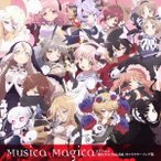 TVアニメ『魔法少女育成計画』キャラクターソングアルバム「Musica Magica」 CD