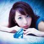 青い炎シンドローム(初回限定盤A)(DVD付) 飯田里穂 DVD付CD
