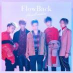 Heartbreaker(初回生産限定盤)(DVD付) / FlowBack (CD)