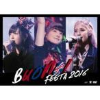 Buono! Festa 2016 Buono! DVD