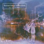 keeno song collection-feat. female singer- keeno CD