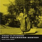 ウィムス・オブ・チェンバース ポール・チェンバース SHM-CD