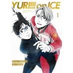 ユーリ!!! on ICE 1 Blu-ray