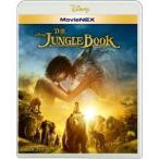 ジャングル・ブック MovieNEX ブルーレイ+DVDセット ディズニー 本編DVD付Blu-ray