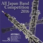 �����ܿ��ճڥ�����2016 Vol.8 �����ع���III CD