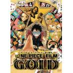 ONE PIECE FILM GOLD スタンダード・エディション ワンピース DVD