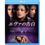 エヴァの告白 マリオン・コティヤール Blu-ray