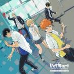 「ハイキュー!! 烏野高校 VS 白鳥沢学園高校」オリジナル・サウンドトラック CD