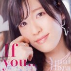 If you・・・(通常盤) / 原由実 (CD)