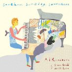 Somehow,Someday,Somewhere Ai Kuwabara with Steve Gadd & Will Lee CD
