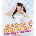 小倉唯 LIVE High-Touch☆Summer 小倉唯 Blu-ray