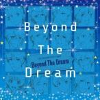 THE IDOLM@STER SideM「Beyond The Dream」 オムニバス CD-Single