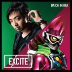 仮面ライダーエグゼイド テレビ主題歌「EXCITE」 三浦大知 CD-Single
