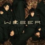オオカミの涙(通常盤) WEBER CD-Single