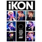 iKON JAPAN TOUR 2016 iKON DVD