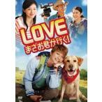 LOVE まさお君が行く! 香取慎吾/広末涼子 DVD
