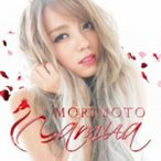 Poison Love 森本ナムア CD