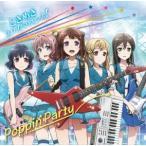 TVアニメ「BanG Dream!」OP主題歌「ときめきエクスペリエンス!」 Poppin'Party CD-Single