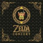 ゼルダの伝説 30周年記念コンサート(通常盤) / ゲームミュージック (CD)