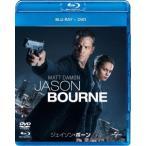 ジェイソン・ボーン ブルーレイ+DVDセット マット・デイモン 本編DVD付Blu-ray