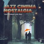 ジャズ・シネマ・ノスタルジア 東京キネマ・ジャズ・トリオ SHM-CD