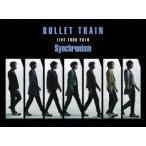 超特急 LIVE TOUR 2016 Synchronism(通常盤) 超特急 Blu-ray