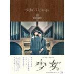 少女 特別版 本田翼/山本美月 特典DVD付Blu-ray