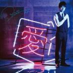 愛×Happy×クレイジー(初回限定盤) アカシック CD-Single