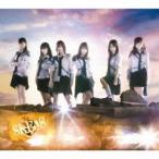革命の丘(Type-B)(DVD付) / SKE48 (CD)