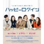 ハッピーログイン チェ・ジウ Blu-ray