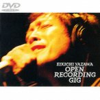 OPEN RECORDING GIG 矢沢永吉 DVD
