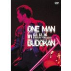 ONE MAN in BUDOKAN 矢沢永吉 DVD