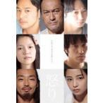 怒り 豪華版 渡辺謙 Blu-ray