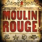 ムーラン・ルージュ オリジナル・サウンドトラック サントラ CD