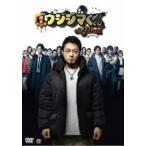映画「闇金ウシジマくんthe Final」通常版 山田孝之 DVD