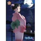 セイレン 第6巻 桃乃今日子 下巻(Blu-ray Disc) / セイレン (Blu-ray)