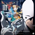 TVアニメ『この素晴らしい世界に祝福を!2』サントラ&ドラマCD Vol.3「受難の日々に福音を!」 CD