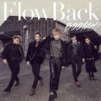 BOOYAH!(初回生産限定盤)(DVD付) / FlowBack (CD)