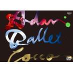 """Cocco Live Tour 2016""""Adan Ballet""""-2016.10.11- Cocco DVD"""