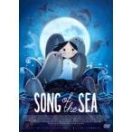 ソング・オブ・ザ・シー 海のうた DVD