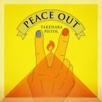 PEACE OUT(通常盤) / 竹原ピストル (CD)