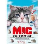 メン・イン・キャット ケビン・スペイシー DVD
